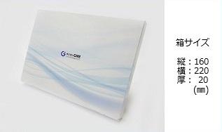 トリコモナスDNA検査 スタンダードパッケージ(女性用)