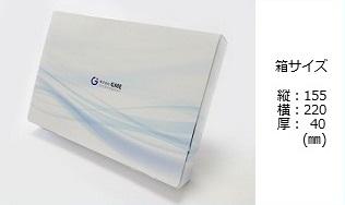 女性のがん検査セット スタンダードパッケージ